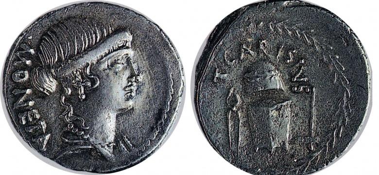 Монета богиня банки бразилии