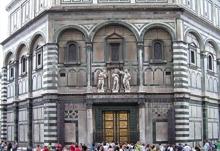 Крестильня - Флоренция