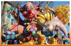 Все на Карнавал!