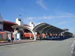 Аэропорт Катандзаро - Италия