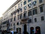 Дворец Памфили - Рим