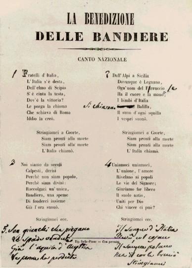 Гимн Итальянской Республики - текст с поправками