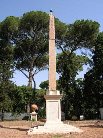 Обелиск Маттеи - Рим