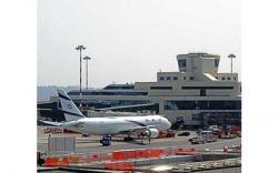Международный аэропорт Орио аль Серио - Италия