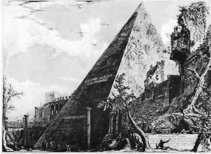 Пирамида - Джованни Пиранези (1721- 1778)
