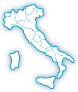 Итальянские регионы