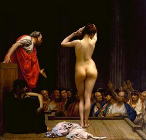 Воспитание сексуального раба