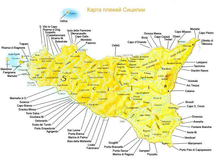 Сицилия - подробная карта пляжей острова.