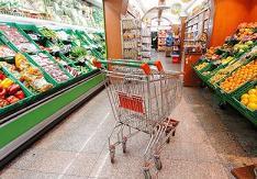 Италия. Супермаркет - это хорошая прогулка