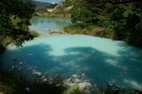Термы Котилии - озеро
