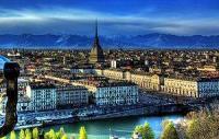 Турин - Италия