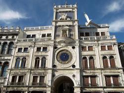 Часовая башня - Венеция